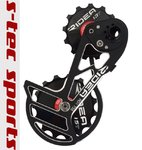 Ridea Pulley Cage Set Ceramic