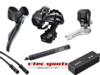Shimano Ultegra 6870 Di2 Upgrade Kit intern