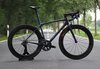 Giant TCR Advanced SL Cadex 2021